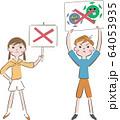 看板ででウィルス感染を訴える子どもたち イラスト 64053935