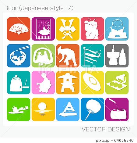 アイコン・和風(Japanese style 7)Vector Design 64056546