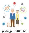 ウィルスへの対策を心掛ける老夫婦 64056606