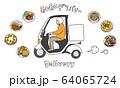 デリバリーの宅配バイクイラスト 64065724
