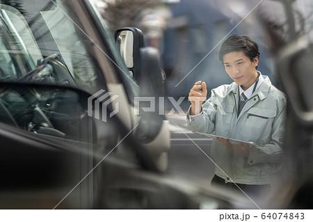 ロードサービス 整備士 故障 修理 自動車故障 64074843