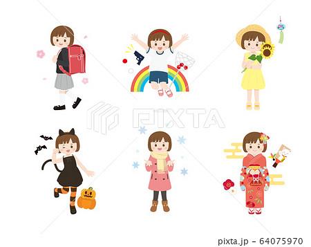 小学生の女の子 四季イベントイラスト 64075970