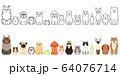 たくさんのペットのボーダーセット 全身 64076714