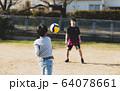 ドッジボール 少年 64078661