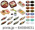色々なお寿司のイラスト(にぎり寿司、江戸前寿司、助六寿司、回転すし) 64084631