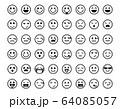 顔文字アイコン 64085057