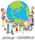 地球を守る人々 64098910
