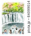 水彩で描いた滝の白糸と観光客 64099014