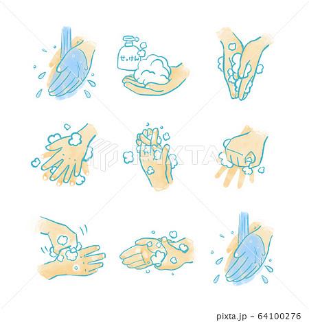 デジタル|正しい手の洗い方 イラストのみ セット 64100276