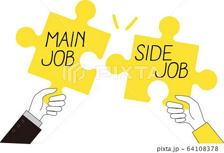本業と副業のパズルイメージ 64108378