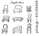 シンプルな手描き椅子イラスト 64109408