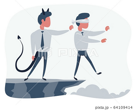 Business man pushing his competitor off the cliff. Concept of competition, sabotage and danger of 64109414