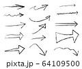 手描き矢印 64109500