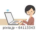 在宅 オンライン 64113343