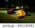 オートキャンプの夜 64116481