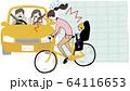 交通事故 自転車 64116653