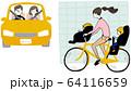 交通事故 自転車 64116659