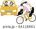 交通事故 自転車 64116661