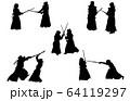 スポーツシルエット剣道 64119297