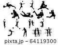 スポーツシルエットバレーボール 64119300