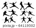 スポーツシルエットフェンシング 64119302