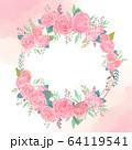 花 フレーム 枠 64119541