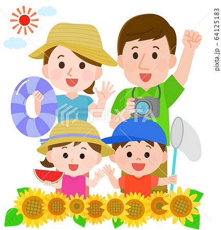 夏休み 家族 ひまわり イラスト 64125183