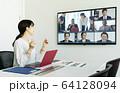 テレビ会議 64128094