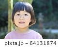おかっぱの男の子(大きめの3才児) 64131874
