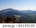 山頂からの眺め 64150192