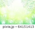 緑キラキラとシャボン玉新緑横 64151413