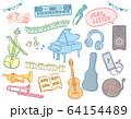 楽器と音楽関連アイテムのイラスト素材セット 64154489