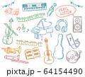楽器と音楽関連アイテムのイラスト素材セット 64154490