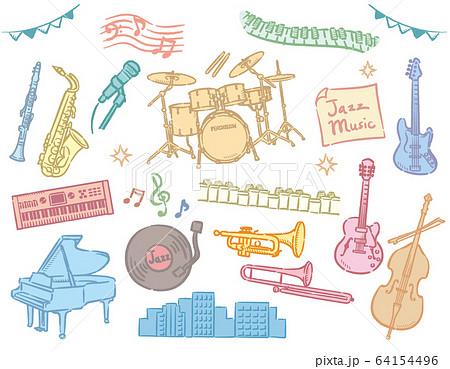 ジャズの楽器のイラスト素材セット 64154496