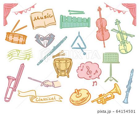 オーケストラの楽器のイラスト素材セット 64154501