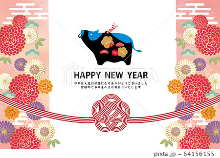 年賀状:年賀状 2021年 西暦 2021 丑 丑年 模様 和風 和柄 和 テンプレート 64156155