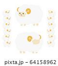 羊の素材セット 64158962