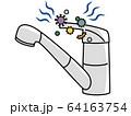 水栓レバーハンドル-菌・ウイルス 64163754