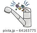 水栓レバーハンドル-菌・ウイルス-水彩 64163775