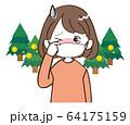 女性、花粉症、痒い 64175159