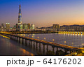 skyline of seoul by Han River in south korea 64176202