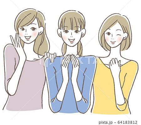 笑顔の女性 三人 64183812