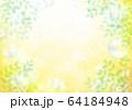 黄キラキラとシャボン玉新緑 64184948