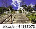 城下町龍野 野見宿禰神社 兵庫県たつの市 64185073
