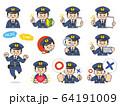 警察官の男性バリエーション 初心者マーク スマートフォン タブレット 虫眼鏡 クレジットカード 64191009