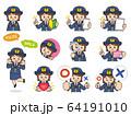 警察官の女性バリエーション 初心者マーク スマートフォン タブレット 虫眼鏡 クレジットカード 64191010