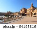 スペイン広場Plaza de España (Spain/Sevilla) 64198816
