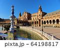 スペイン広場Plaza de España (Spain/Sevilla) 64198817