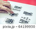 Image photo 64199930