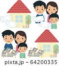 一世帯に配布 64200335
